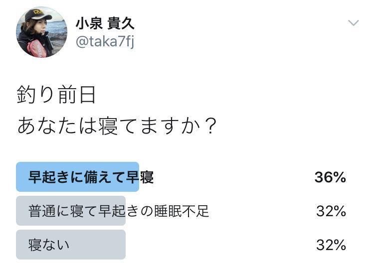 f:id:kyoya7zon:20200715130220j:plain
