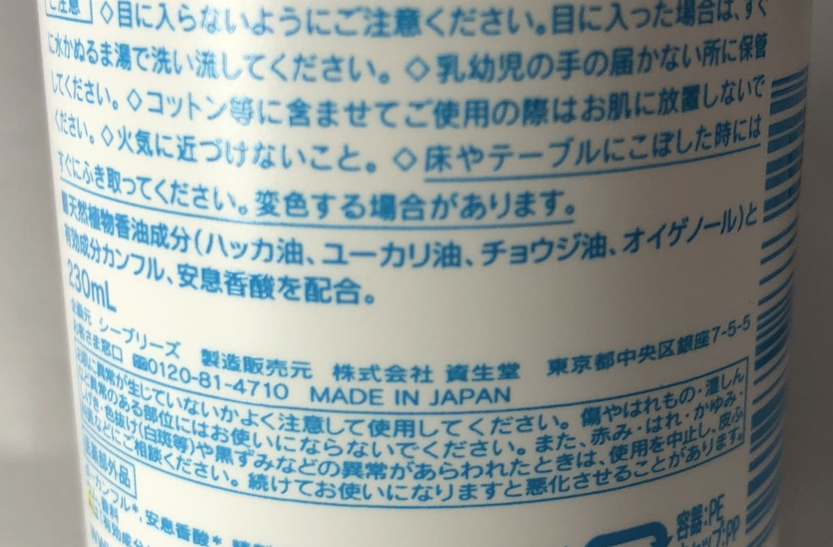 f:id:kyoya7zon:20200802140428j:plain