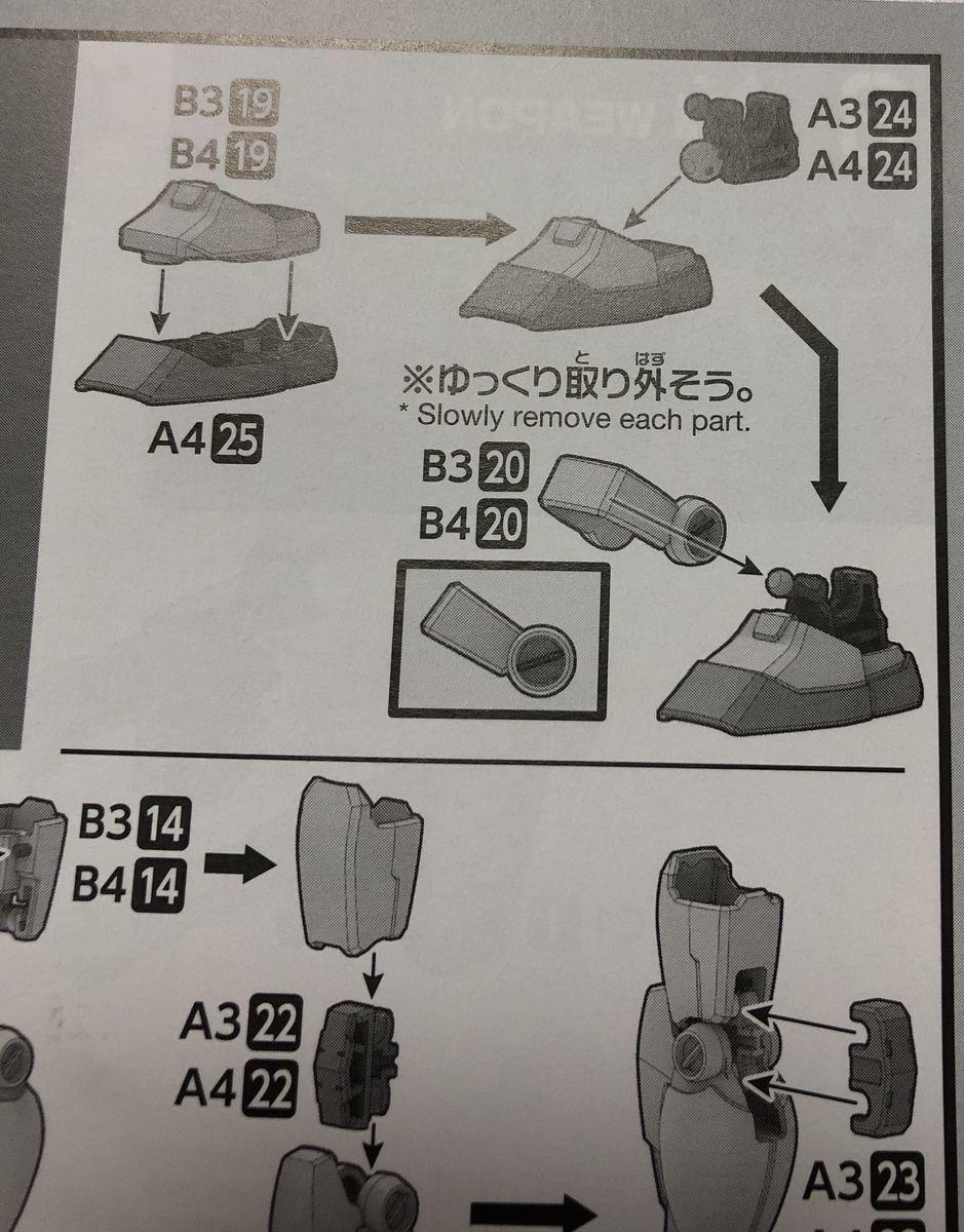 f:id:kyoya7zon:20200924114225j:plain