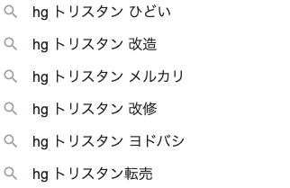 f:id:kyoya7zon:20201002174739p:plain