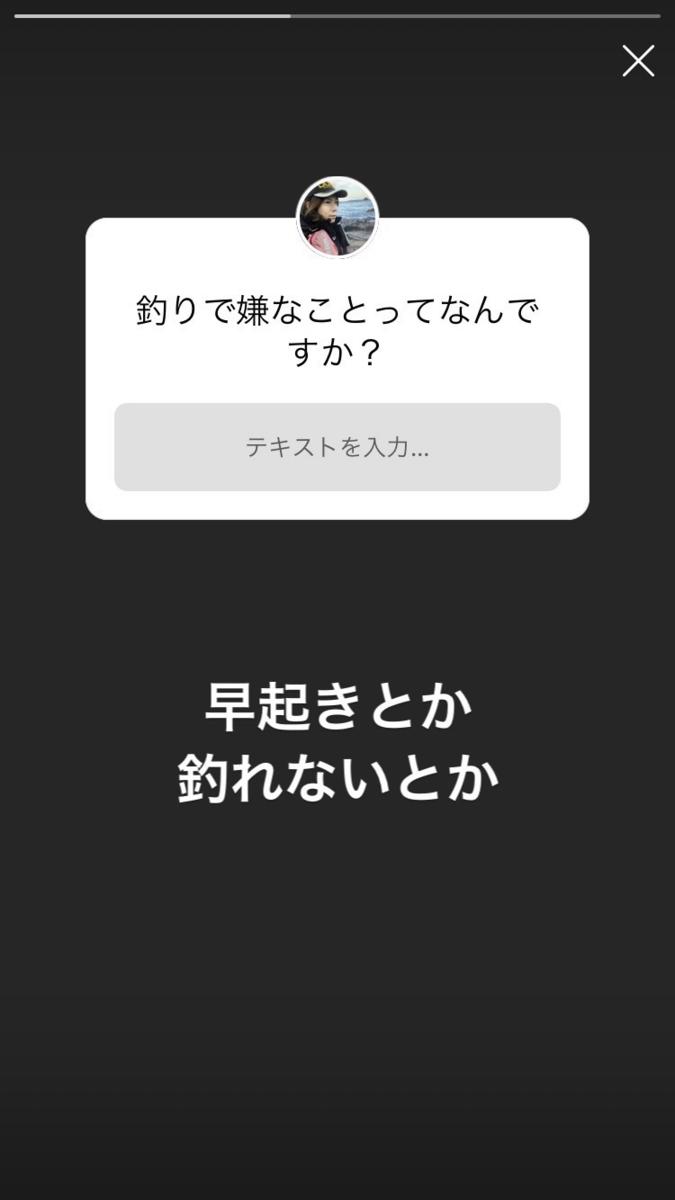 f:id:kyoya7zon:20201004135058p:plain