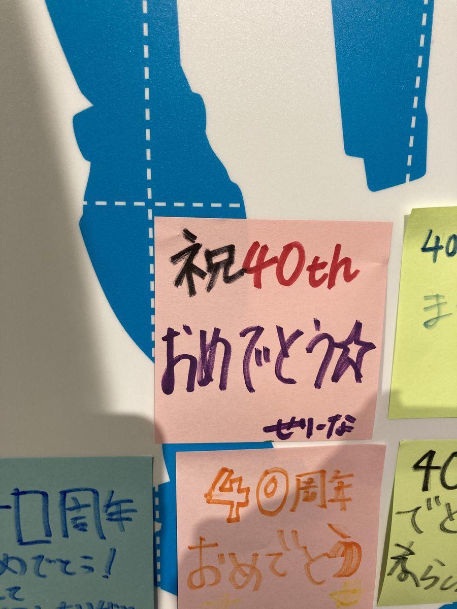 f:id:kyoya7zon:20201111085428j:plain