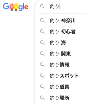 f:id:kyoya7zon:20201226151811p:plain