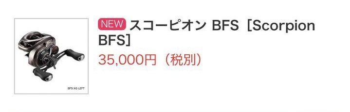 f:id:kyoya7zon:20210116101913j:plain