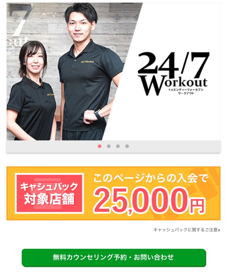 f:id:kyoya7zon:20210121110219p:plain