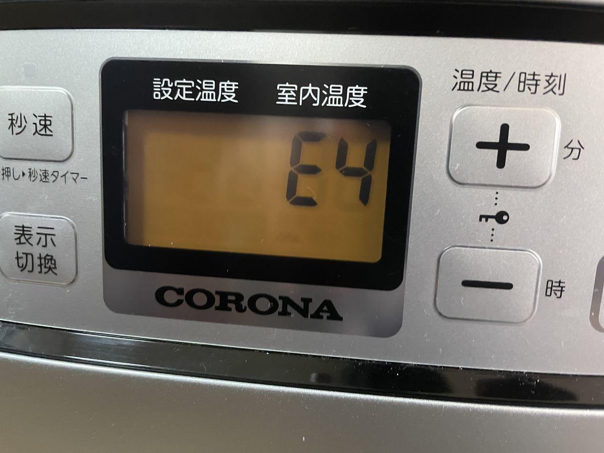 f:id:kyoya7zon:20210211112430j:plain
