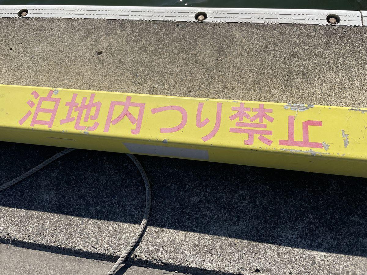 f:id:kyoya7zon:20210218161808j:plain