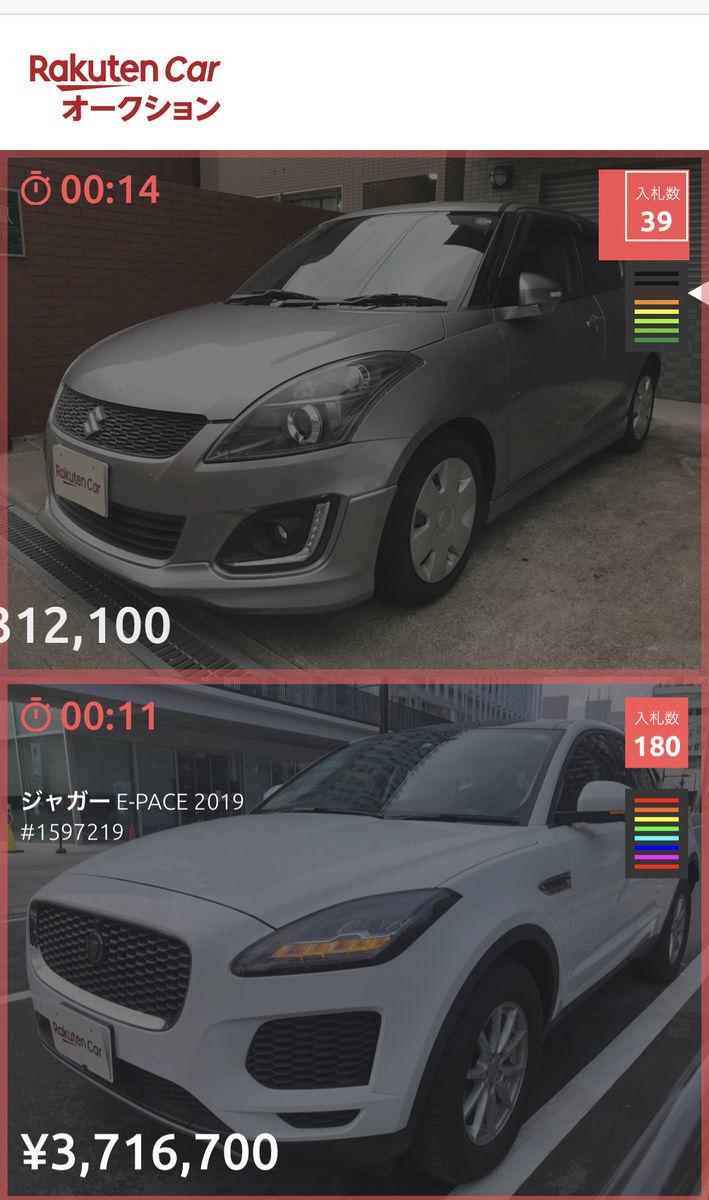 f:id:kyoya7zon:20210310101325j:plain