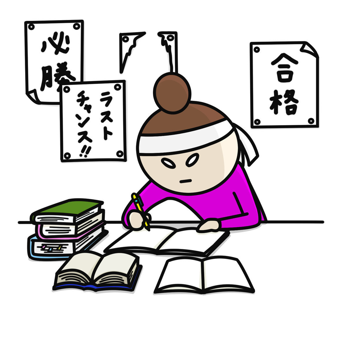 f:id:kyoya7zon:20210404144307j:plain