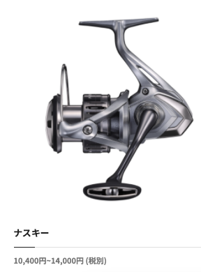 f:id:kyoya7zon:20210720182621p:plain