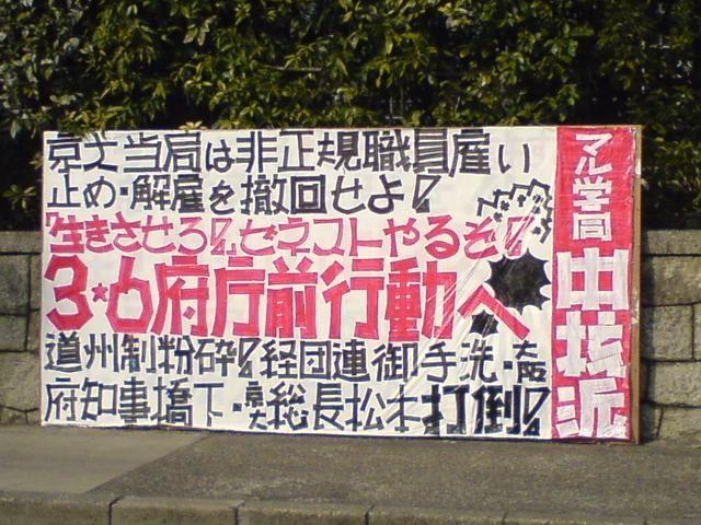 f:id:kyoyamayuko:20210628094012p:plain