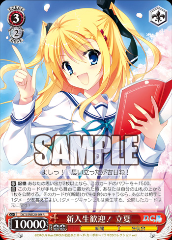 f:id:kyoyatouko:20140806211635j:image