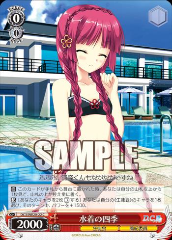 f:id:kyoyatouko:20140829231050j:image