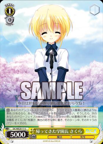f:id:kyoyatouko:20140829231110j:image