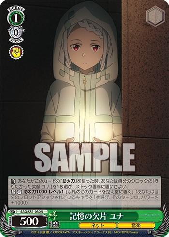 f:id:kyoyatouko:20171024214049j:image