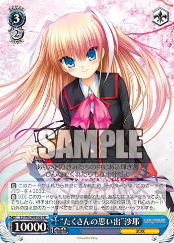 f:id:kyoyatouko:20180409224902j:image