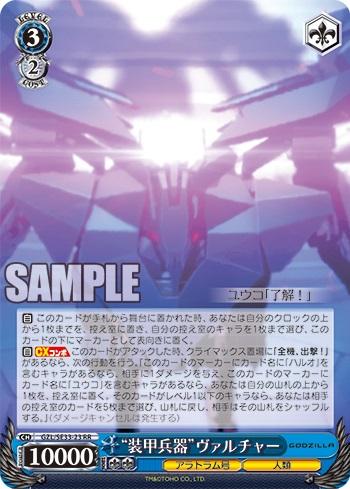 f:id:kyoyatouko:20181006214844j:image