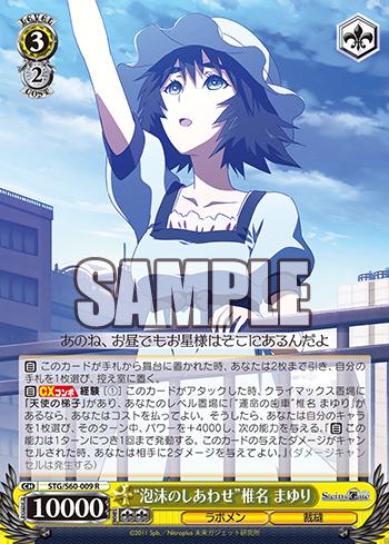 f:id:kyoyatouko:20181024225430p:image