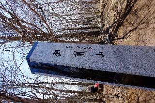 f:id:kyozo2019:20190429084904j:image