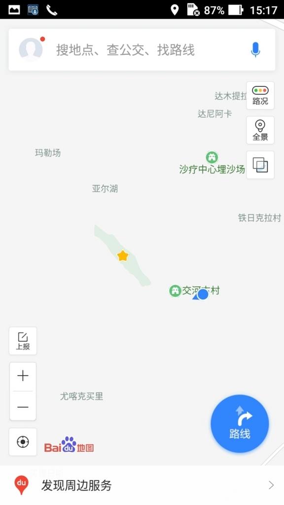 f:id:kyrgyztrip:20180713211343j:plain