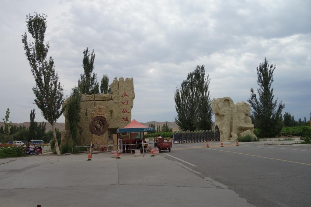 f:id:kyrgyztrip:20180713214834j:plain