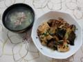 ナスと豆腐のオイスターソース炒め