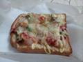 エビアボカドピザ