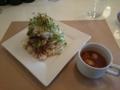 炙りマグロとアボカドのヘルシー丼