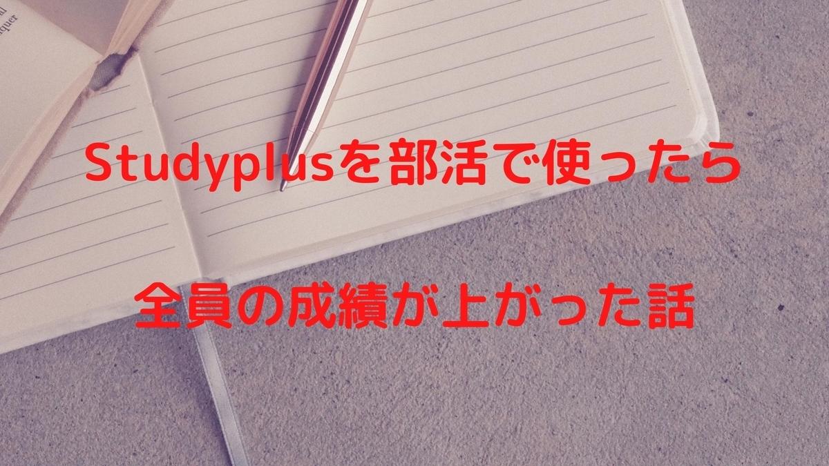 f:id:kyrikyri-gladbox10:20200809104505j:plain