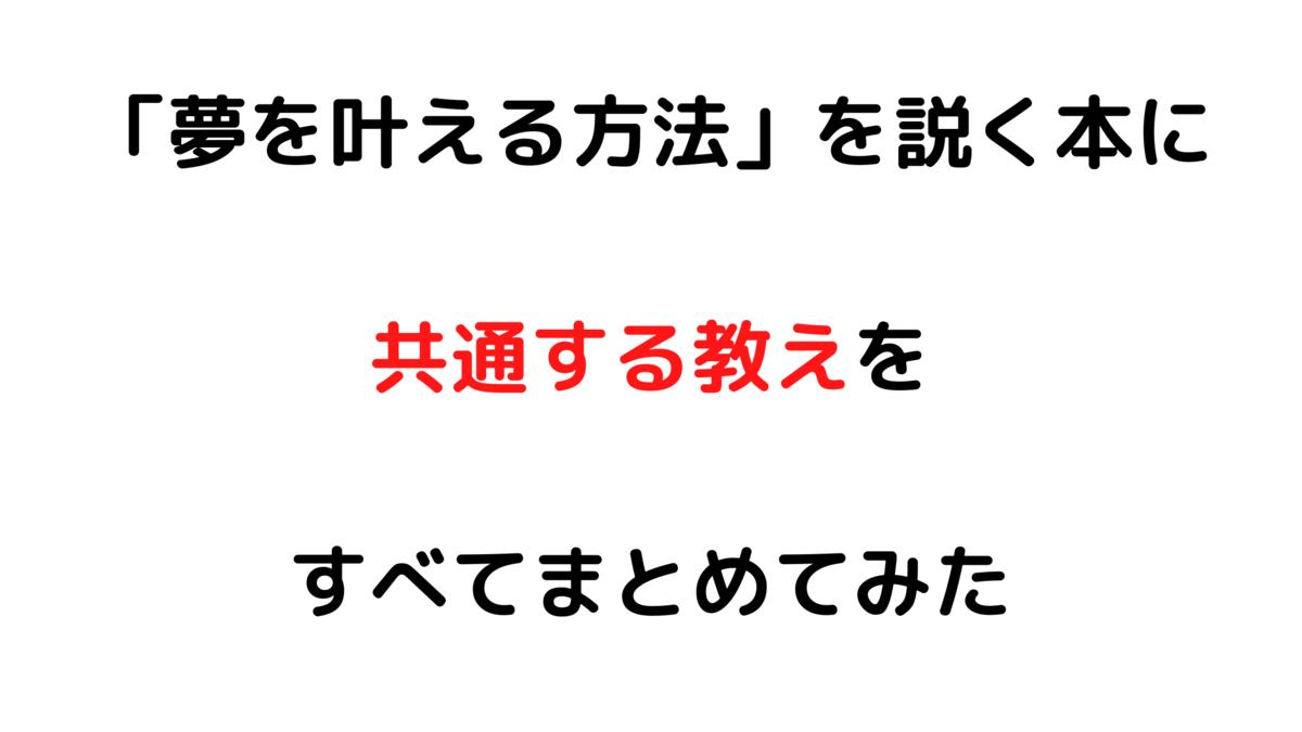 f:id:kyrikyri-gladbox10:20201008180449p:plain