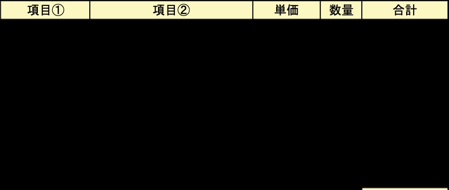f:id:kyryu1829:20191124171337p:plain
