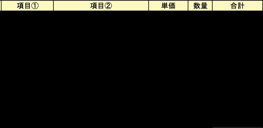 f:id:kyryu1829:20191124185914p:plain