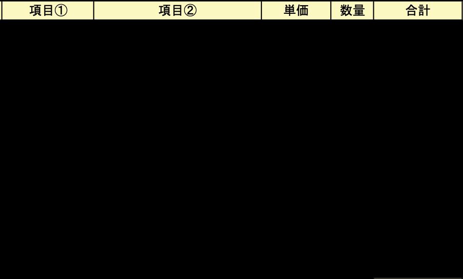 f:id:kyryu1829:20191124223834p:plain