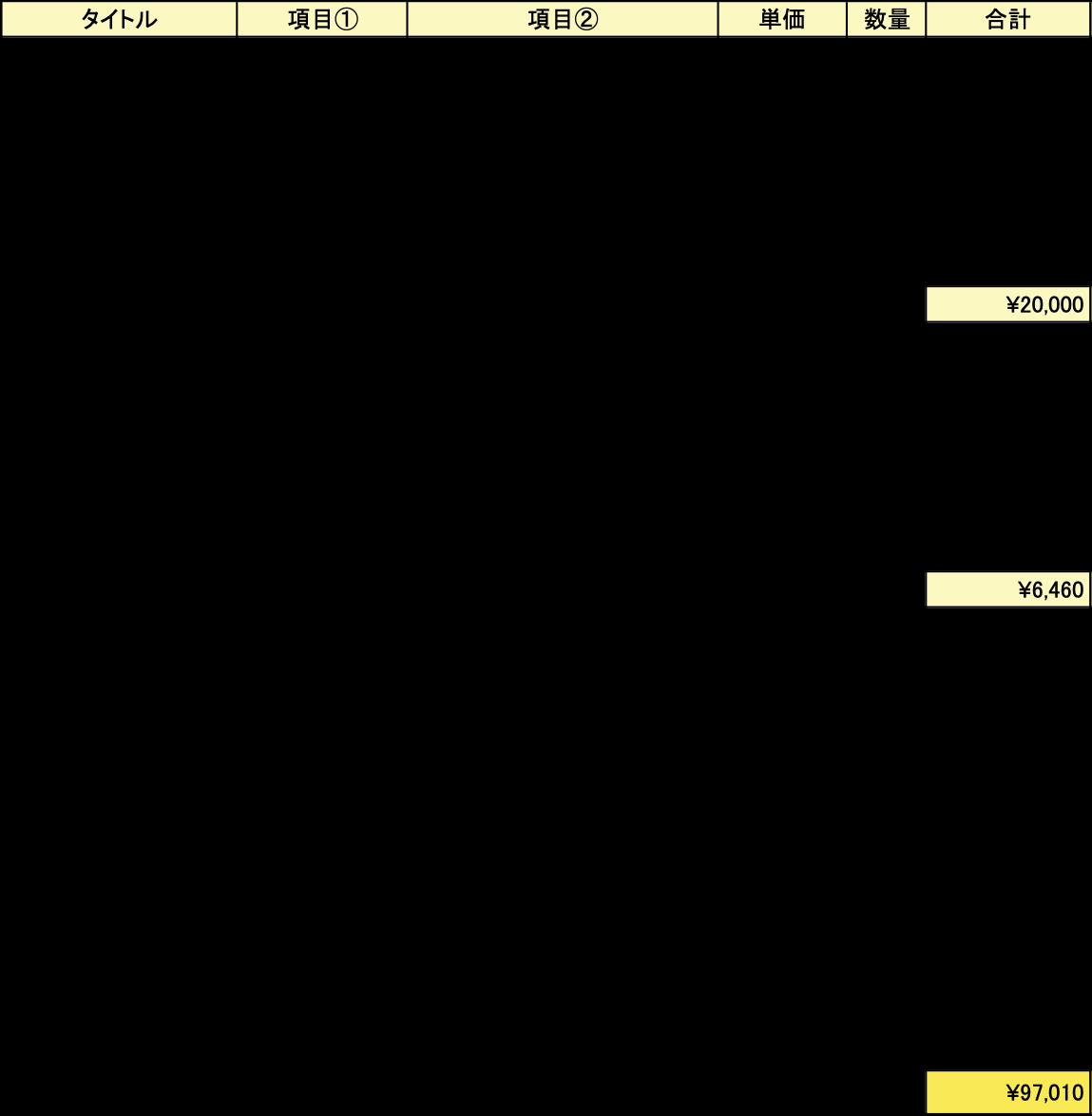 f:id:kyryu1829:20191125021116p:plain