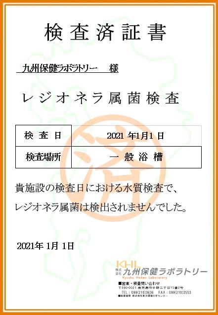 f:id:kyu-h0:20210309193007j:plain