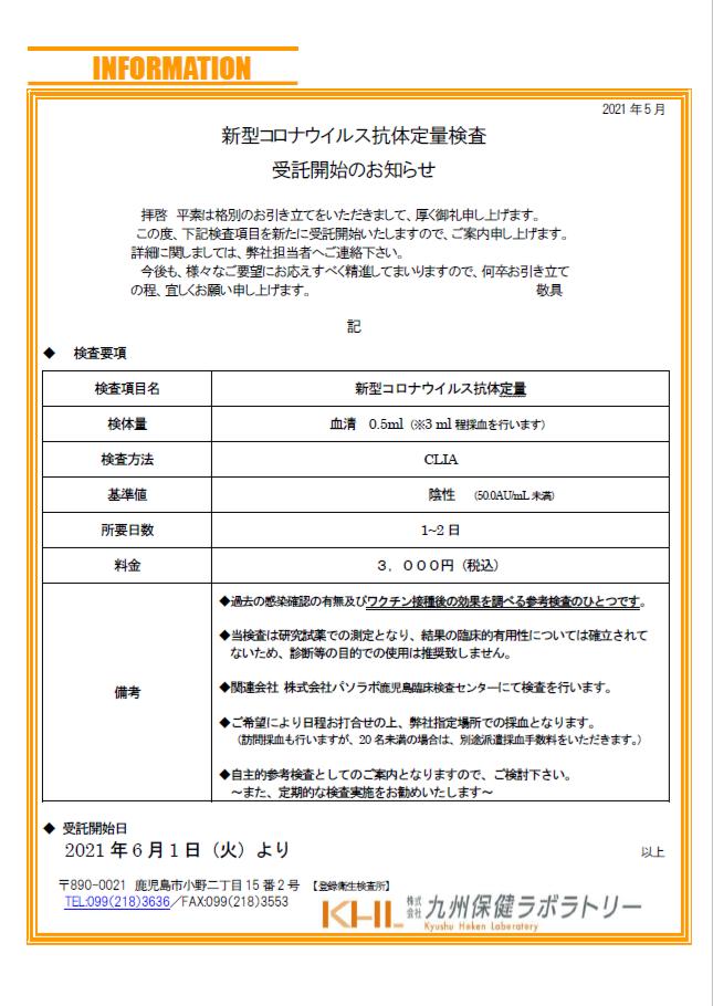 f:id:kyu-h0:20210628174710p:plain