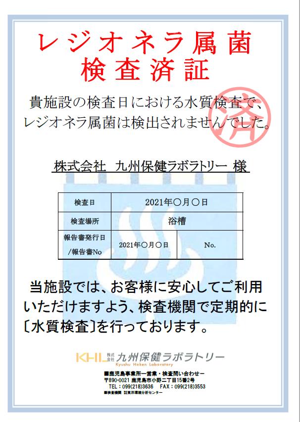 f:id:kyu-h0:20210719180456p:plain