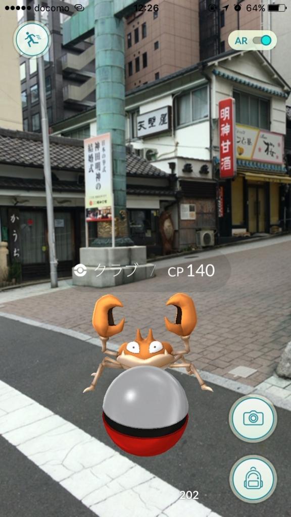 f:id:kyu_com:20160724202402j:plain