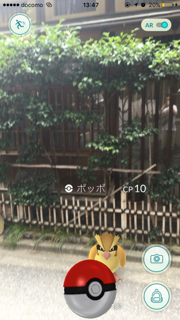 f:id:kyu_com:20160724210834j:plain