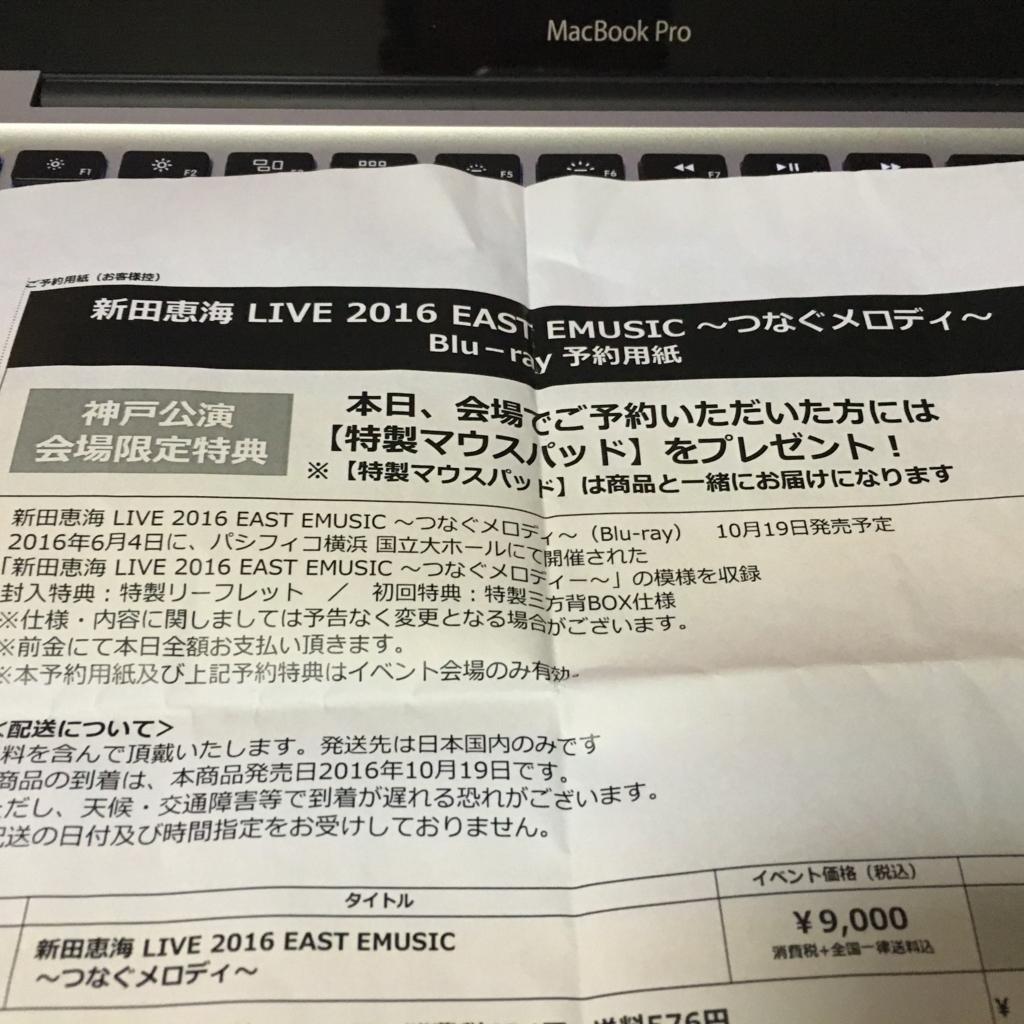 f:id:kyu_com:20160801202246j:plain