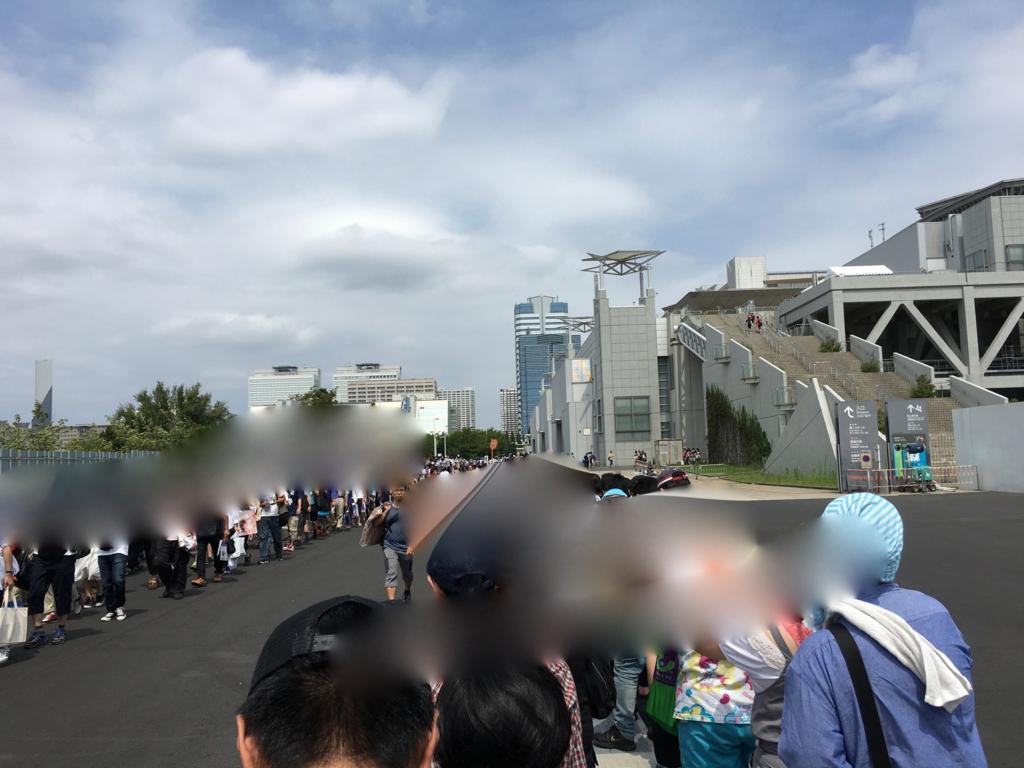 f:id:kyu_com:20160815074725j:plain