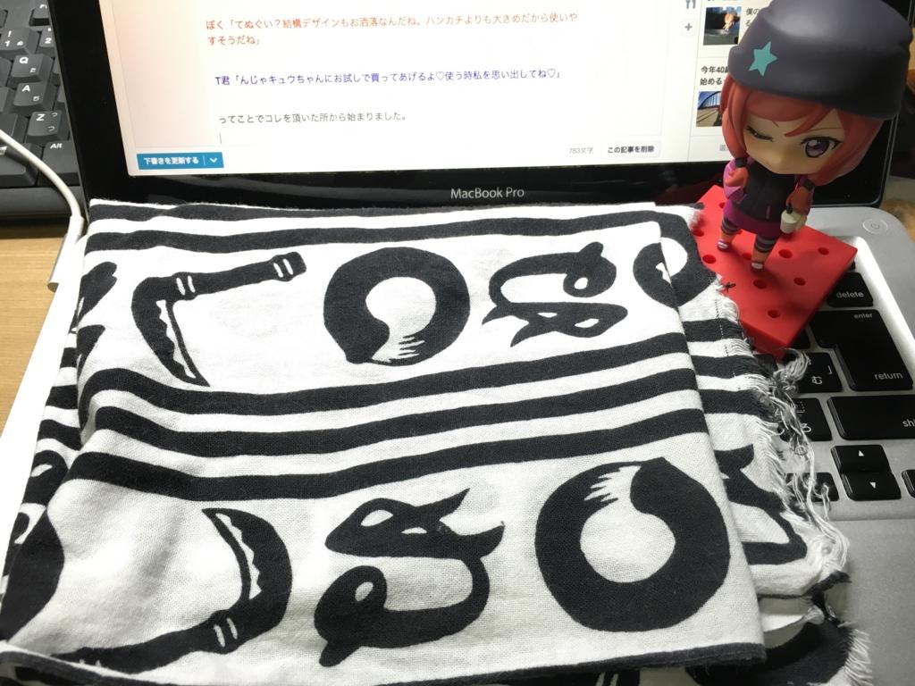 f:id:kyu_com:20160914200219j:plain