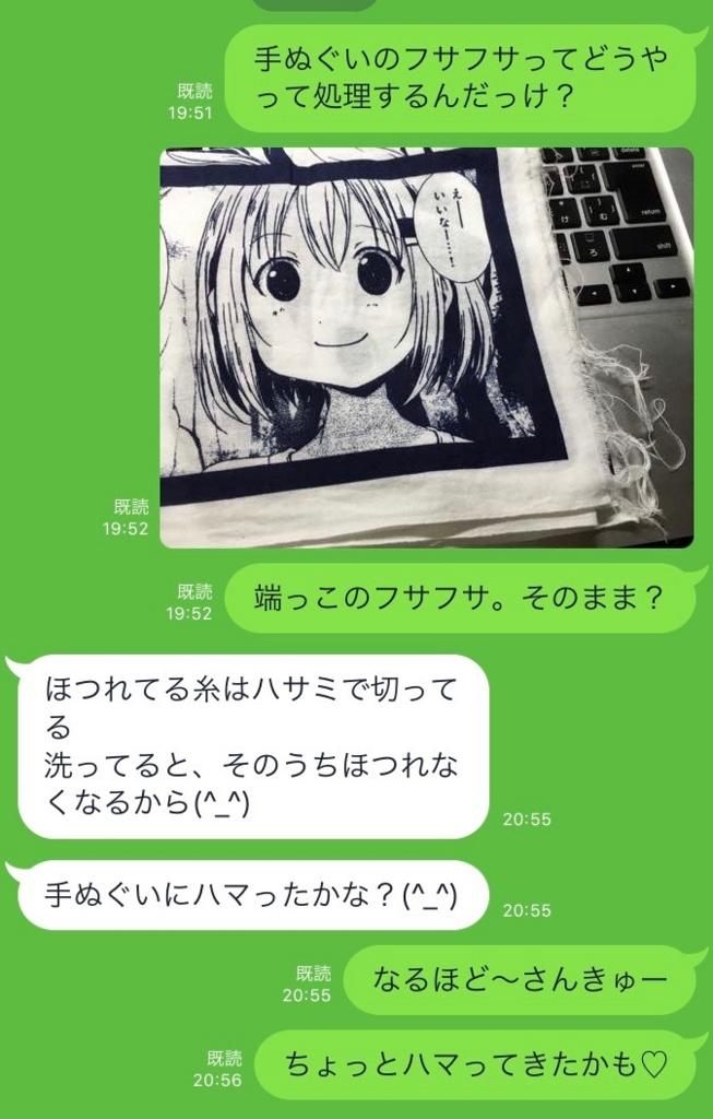 f:id:kyu_com:20160916195816j:plain