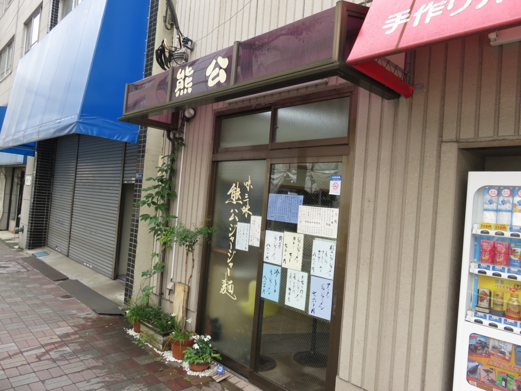 f:id:kyu_com:20160918142841j:plain