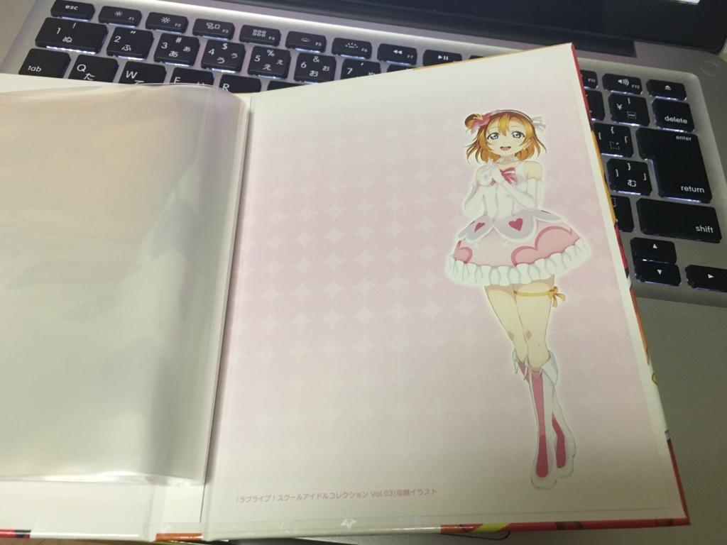 f:id:kyu_com:20160927195131j:plain