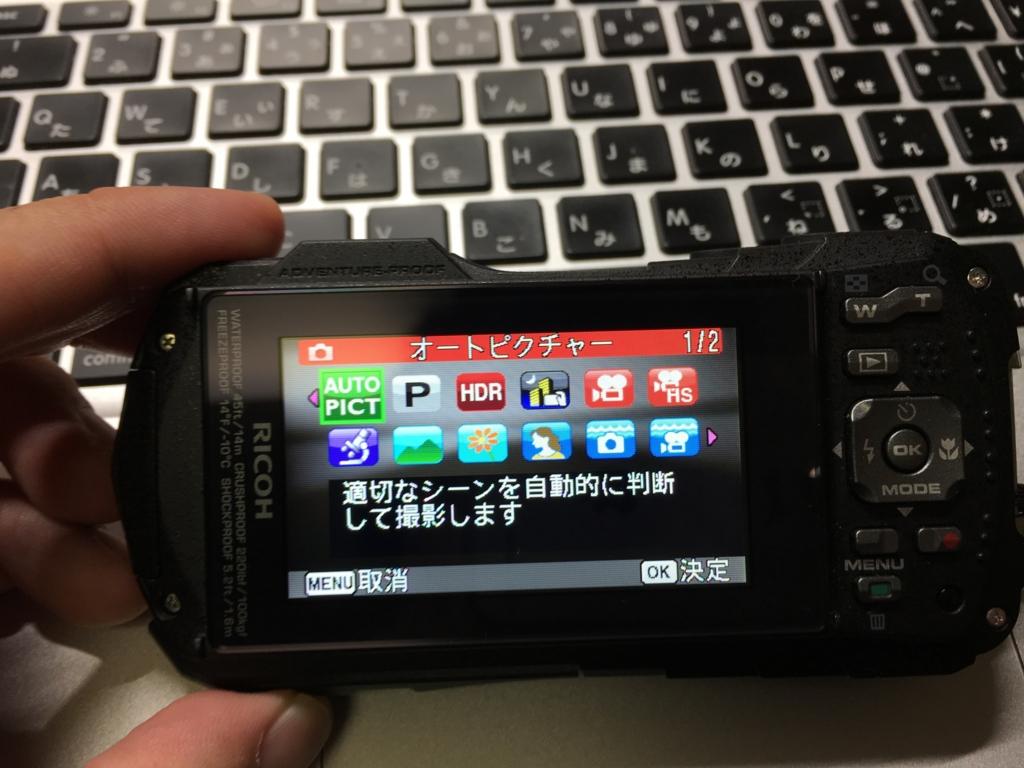 f:id:kyu_com:20161014200257j:plain