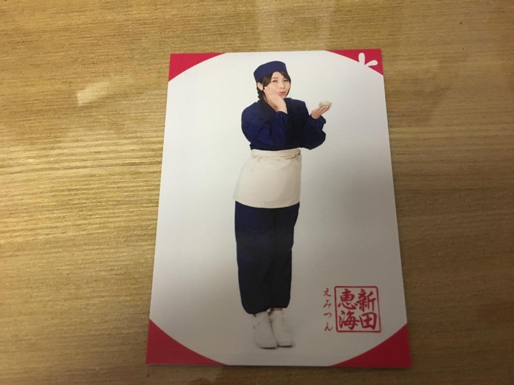 f:id:kyu_com:20161017214107j:plain