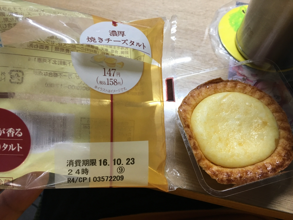 f:id:kyu_com:20161027201252j:plain