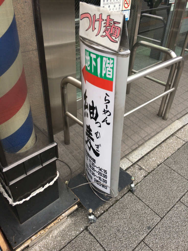 f:id:kyu_com:20161102163834j:plain