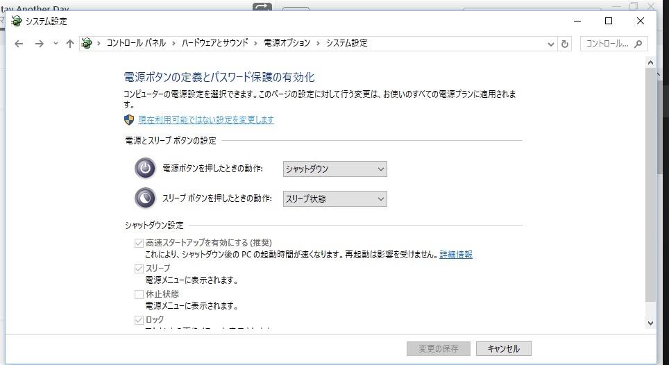 f:id:kyu_com:20161114213412j:plain